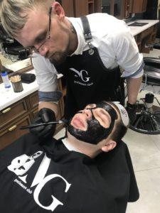 """Процедура """"Черная маска"""""""